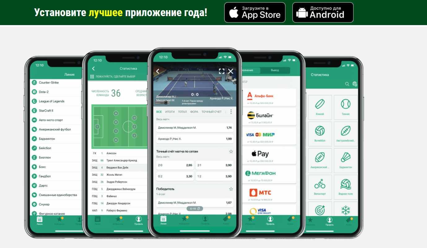 LigaStavok вход зеркало игрового сайта