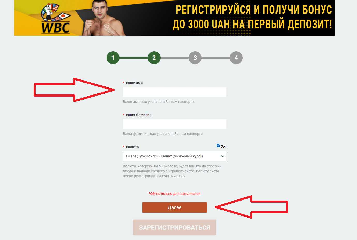 Промокод Мелбет при регистрации: шанс получить до 110$